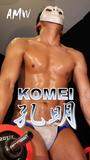KOMEI-PROFILE-LINK-TOP-2019.png