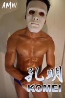 KOMEI-PROFILE-link-01.png