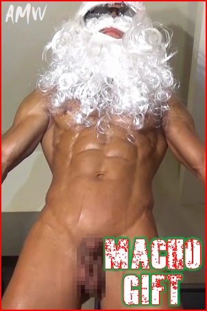 MACHO-GIFT-contents-top-001.png