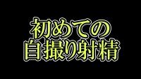 Ryuta-blog-006-P-M-S-01-002.jpg