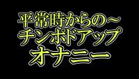 Ryuta-blog-009.png