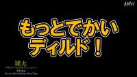 Ryuta-blog-012-Private-Masturbation-ShowTime-07-03.png