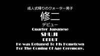SHUJI-DEBUT.jpg