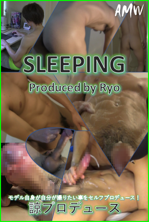 SLEEPING-Produced-by-Ryo-01_20190717013302fcf.png