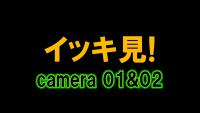 SLEEPING-Produced-by-Ryo-camera-0102.png
