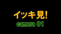 SLEEPING-Produced-by-Ryo-camera-01.png