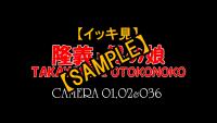 TAKAYOSHIOTOKONOKO-camera01-02-03-sample.png