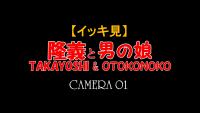 TAKAYOSHIOTOKONOKO-camera01.png