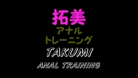 TAKUMI-ANAL-TRAINING.jpg