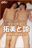 TAKUMIRyo-CONTENTS-04a.jpg
