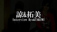 TAKUMIRyo-Interview.jpg
