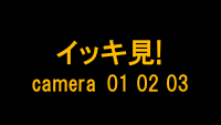 TETTA-DEBUT-camera-01-02-03.png