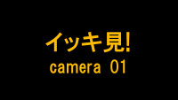 TETTA-DEBUT-camera-01.png