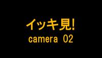 TETTA-DEBUT-camera-02.png