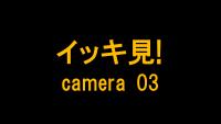 TETTA-DEBUT-camera-03.png