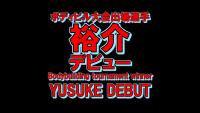 YUSUKE-DEBUT.png