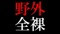 kaisei-blog-0024-P-M-07.jpg