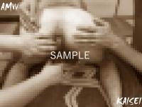 kaisei-blog-018-02a.jpg