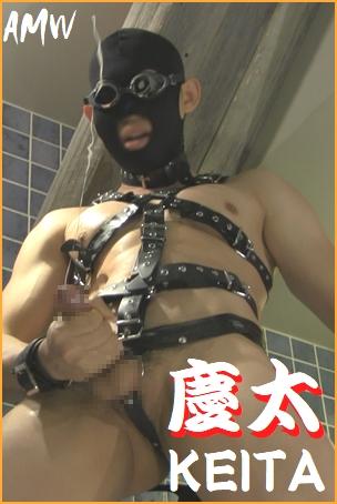 keita-debut-contents-01.jpg