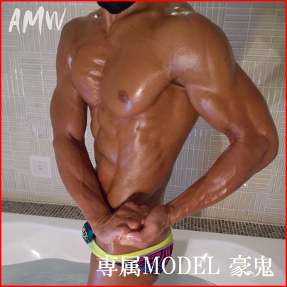 model-oubo-top.png