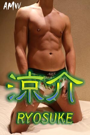ryousuke-PROFILE-link-02.png