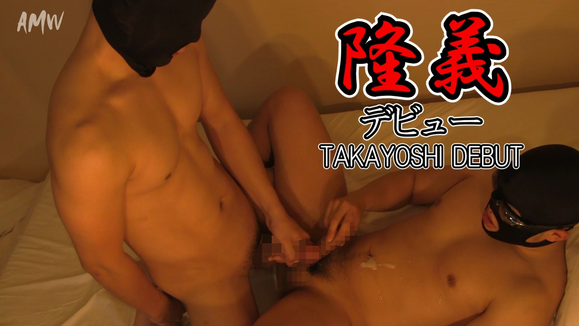 takayoshi-debut-CONTENTS.jpg