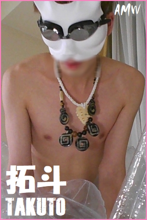 takuto-FirstTRY-contents-top-01.jpg