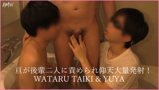 wataru-taiki-yuya-CONTENTS-photos.jpg