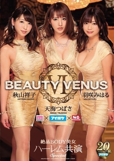 BEAUTY VENUS 6