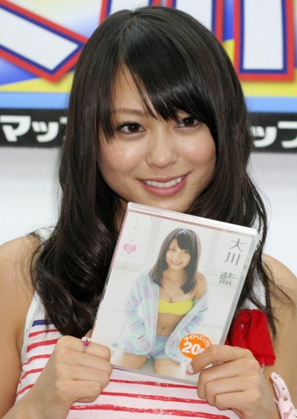 大川藍15