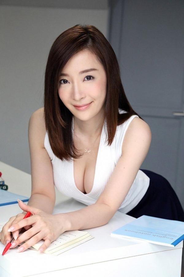竹内渉20