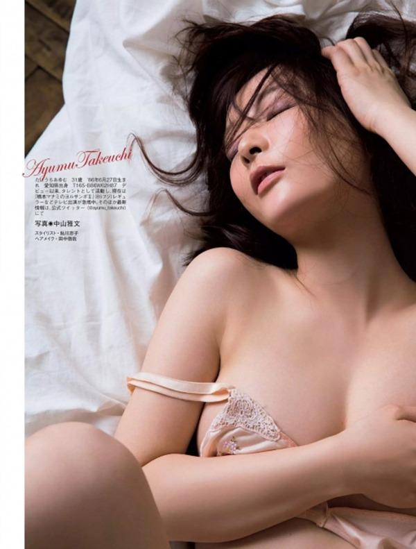 竹内渉32