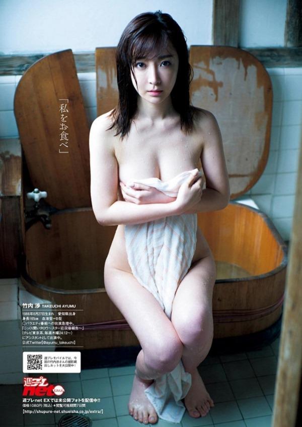 竹内渉35