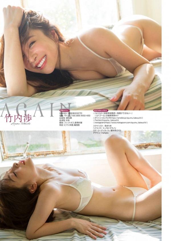 竹内渉39