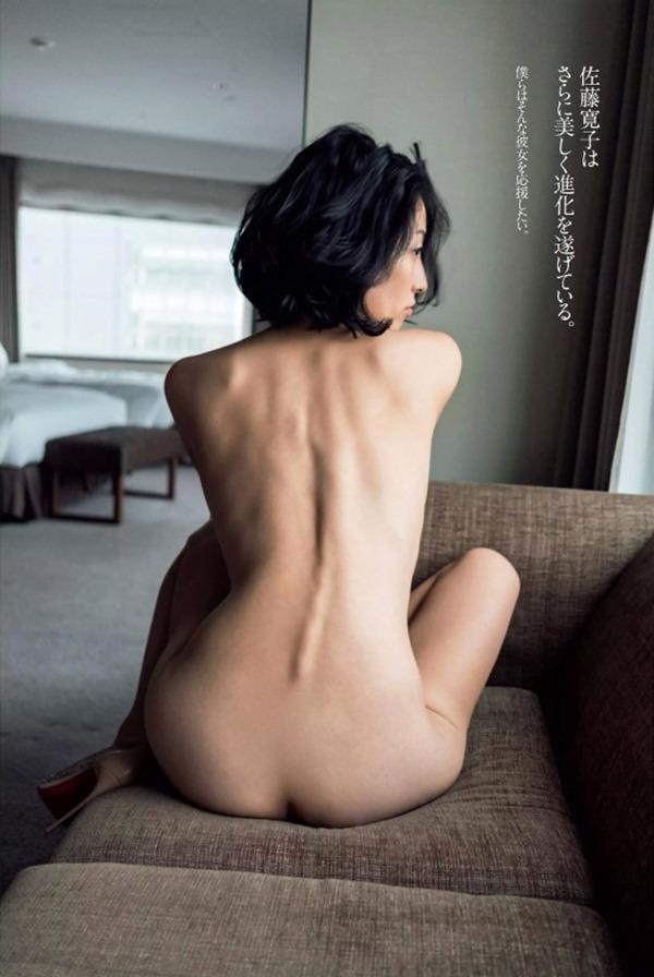 佐藤寛子11