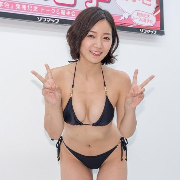 階戸瑠李11