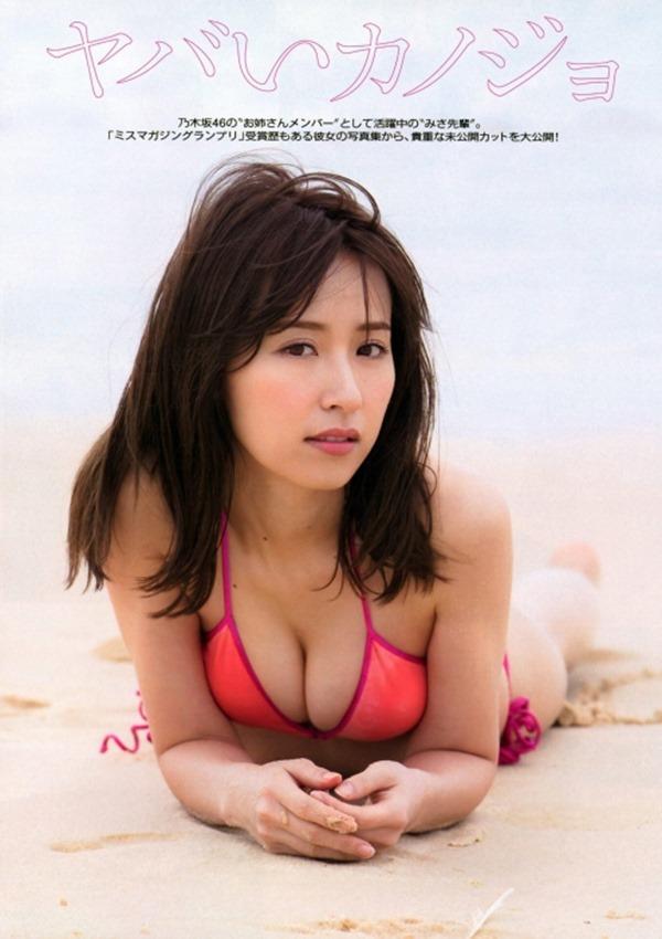 衛藤美彩12