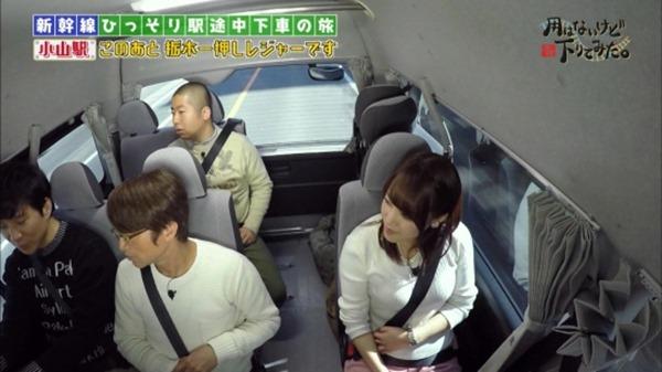 鷲見玲奈12