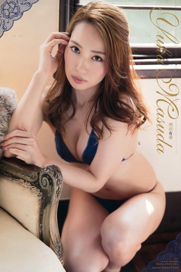 増田有華12