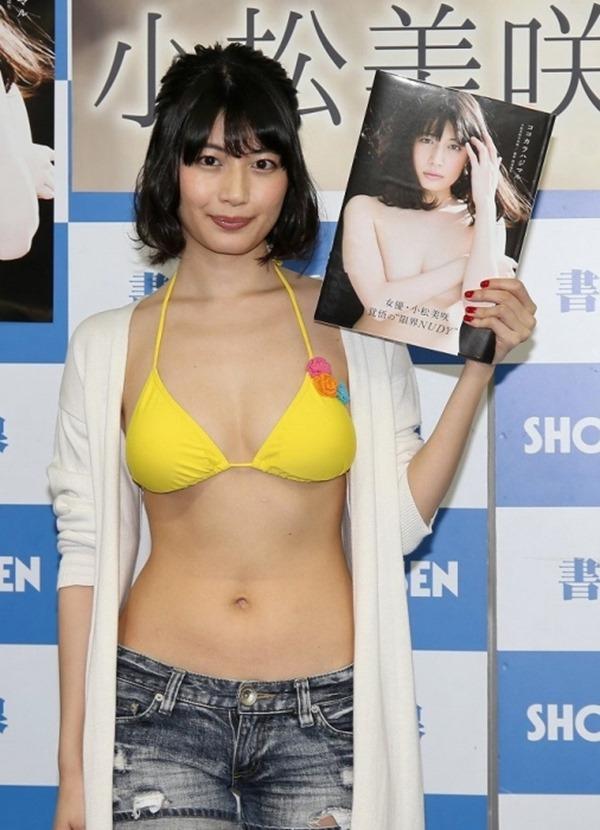 小松美咲13