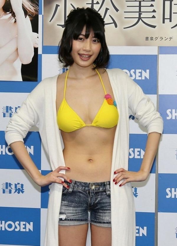 小松美咲14