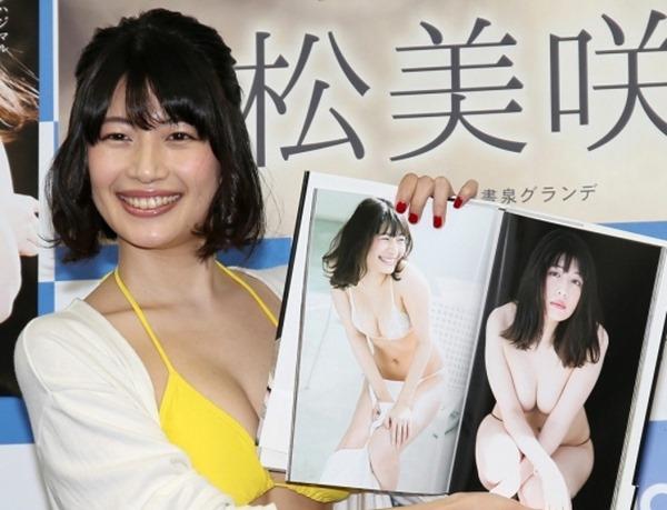 小松美咲17