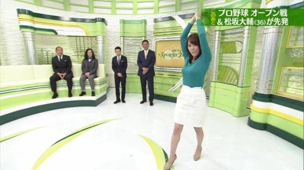 鷲見玲奈19