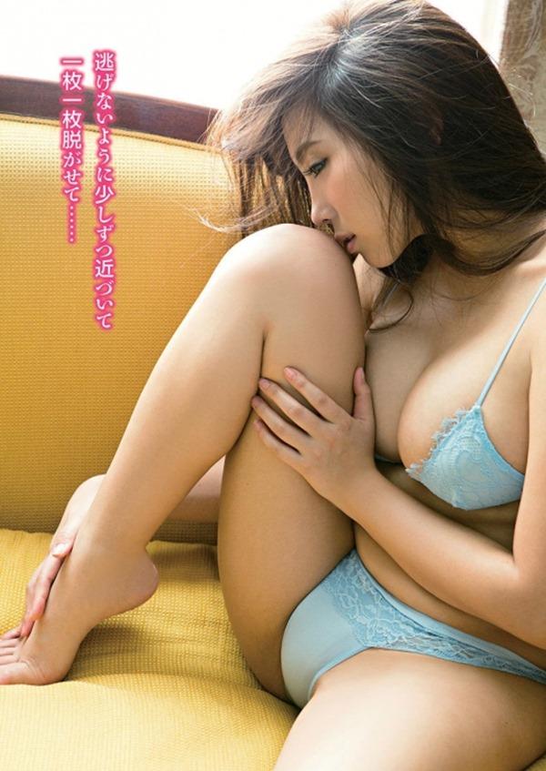 森咲智美19