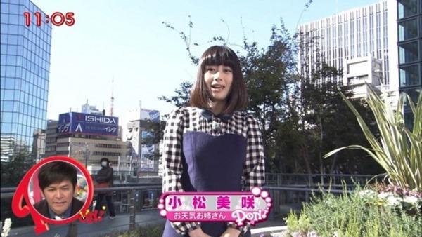 小松美咲1