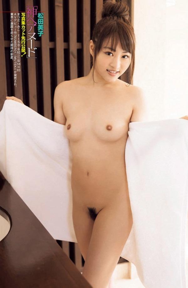 松田美子20