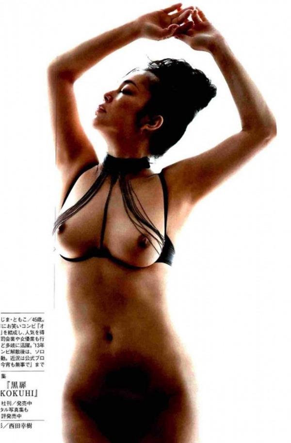 中島知子22