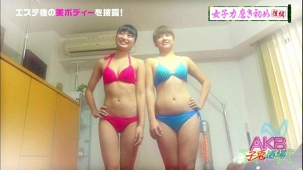 島田晴香22