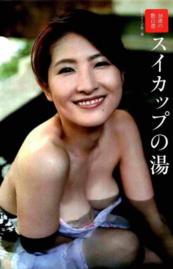 古瀬絵理23