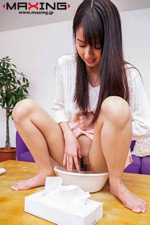 紗凪美羽23